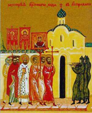 prigoana-biserica
