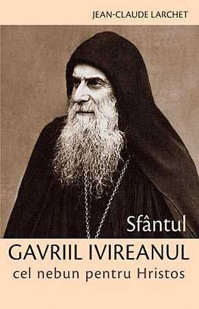 SFANTUL GAVRIIL IVIREANUL cel nebun pentru Hristos (1929-1995) &#8211; IUBIREA SA PENTRU CEI UMILI si HARISMELE MINUNATE puse in slujba mantuirii fratilor: <i>&#8220;M-am rugat mult pentru voi, ca să vă scap de moarte!&#8221;</i>