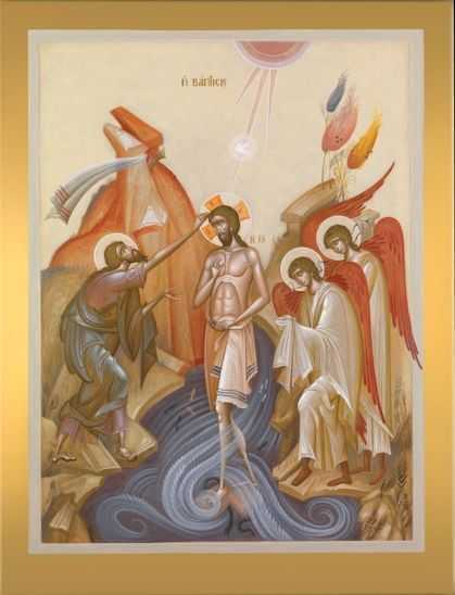 baptism-of-christ-theophany-by-george-kordis