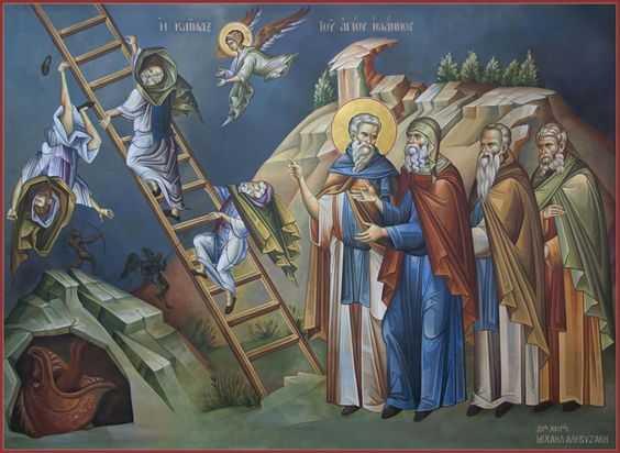 """<i>""""În aceste zile, Biserica ne cheamă să aflăm chipul lui Dumnezeu din noi, adică ceea ce suntem cu adevărat, şi să-l scoatem la suprafaţă""""</i>– TREPTE SI BORNE DUHOVNICESTI PE SCARA VIRTUTILOR LAUNTRICE, de la Mitropolitul grec Nicolae, in Duminica Sfantului Ioan Scararul"""