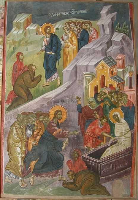 """<i>""""Dacă vei muri înainte de a muri, nu vei muri atunci când mori!""""</i>– MONAHUL MOISE AGHIORITUL despre Învierea lui Lazăr, Intrarea în Ierusalim a Domnului şi RAPORTAREA NOASTRĂ INTERESATĂ LA HRISTOS: <i>""""Îl folosim pentru a petrece bine şi plăcut, Îl avem ca pe un paratrăsnet, nu-L urmăm însă pe Golgota""""</i>"""