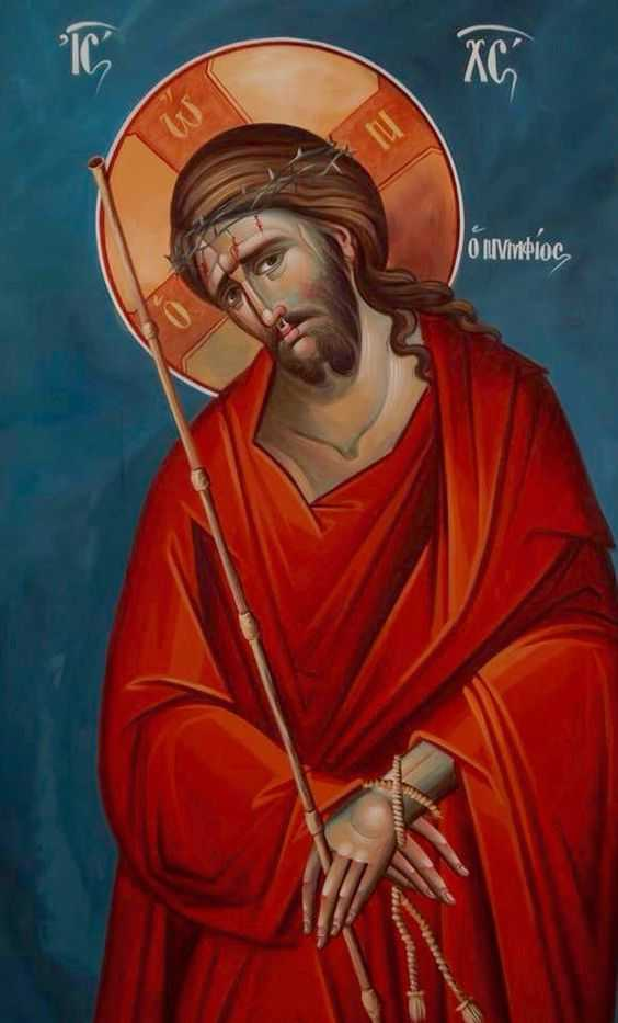 Iisus Mirele Bisericii