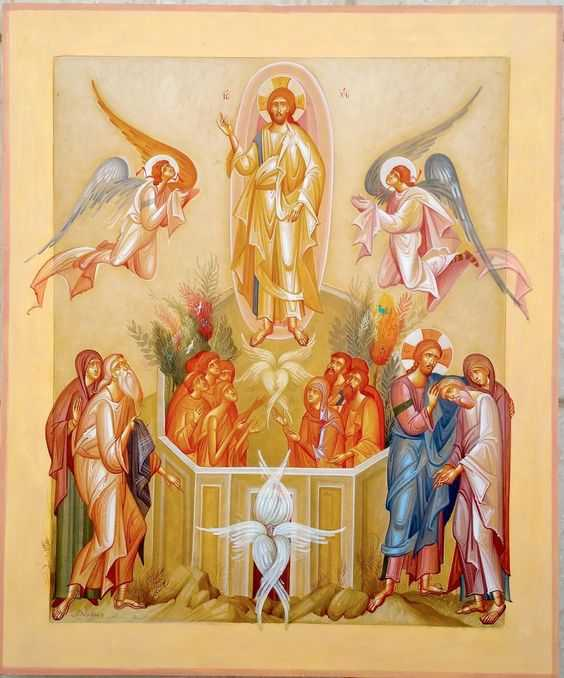 """""""EXAMENUL"""" ÎNĂLȚĂRII. <i>""""Domnul Se înalță la cer pentru ca noi să ridicăm Sus inimile noastre, să biruim această lume, această strâmtoare a păcatului,  în care se chinuiește sufletul nemuritor, pentru ca el să înceapă să trăiască""""</i>"""