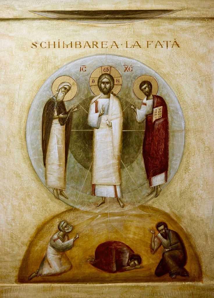 """<i>""""Strălucească și nouă, păcătoșilor, Lumina Ta cea pururea fiitoare!""""</i> – TAINA TABORULUI IN VIAȚA NOASTRĂ – Predici și tâlcuiri ale semnificațiilor concrete ale praznicului Schimbării la Față pentru existența noastră duhovnicească (și VIDEO). Chemare la RUGĂCIUNEA NEÎNCETATĂ și la DOBÂNDIREA DUHULUI SFÂNT"""
