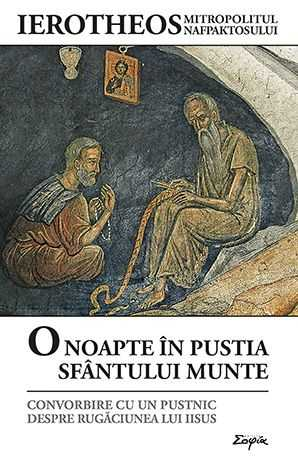 <i>&#8220;O NOAPTE ÎN PUSTIA SFÂNTULUI MUNTE&#8221;</i> &#8211; Povestea unei cărți de referință pentru înțelegerea autentică a RUGĂCIUNII LUI IISUS, dezlegarea enigmei PUSTNICULUI și un capitol important din cuprinsul ei: VENIREA ȘI DEPĂRTAREA HARULUI: <i>&#8220;După fiecare bătălie, vine un har negrăit&#8230; Dacă nu recunoşti duhul care ucide, nu vei ajunge la cunoaşterea Duhului ce dă viaţă&#8221;</i>