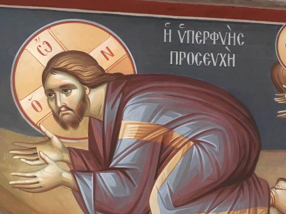 """NU TE TEME, TURMĂ MICĂ! NU NE LASĂ DUMNEZEU! <i>""""Să ştiţi că pentru toţi deznădăjduiţii aceştia care par pierduţi, lepădaţi şi uitaţi, ai nimănui, S-a rugat Hristos atunci în Grădina Ghetsimani""""</i> DUMNEZEU SE ROAGĂ PENTRU MINE… Cum putem intra sub aripile ocrotitoare ale rugăciunii Sale arhierești din Ghetsimani?"""