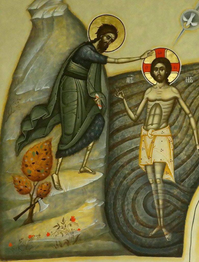 detaliu icoana Botezul Domnului - man. Nicula - de Ioan Popa
