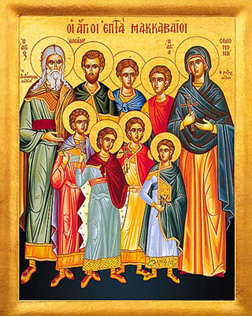 Vremea robiei eleniste si a Sfintilor Macabei – semn puternic dat noua, celor de pe urma