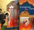 """SFANTUL GAVRIIL GEORGIANUL – """"Țăcănitul"""" pentru Hristos care ar fi fost batjocorit si azi de intelectualii """"fini"""" cu duh antihristic. NOI DOCUMENTARE CU VIATA SI MINUNILE SALE (VIDEO)"""