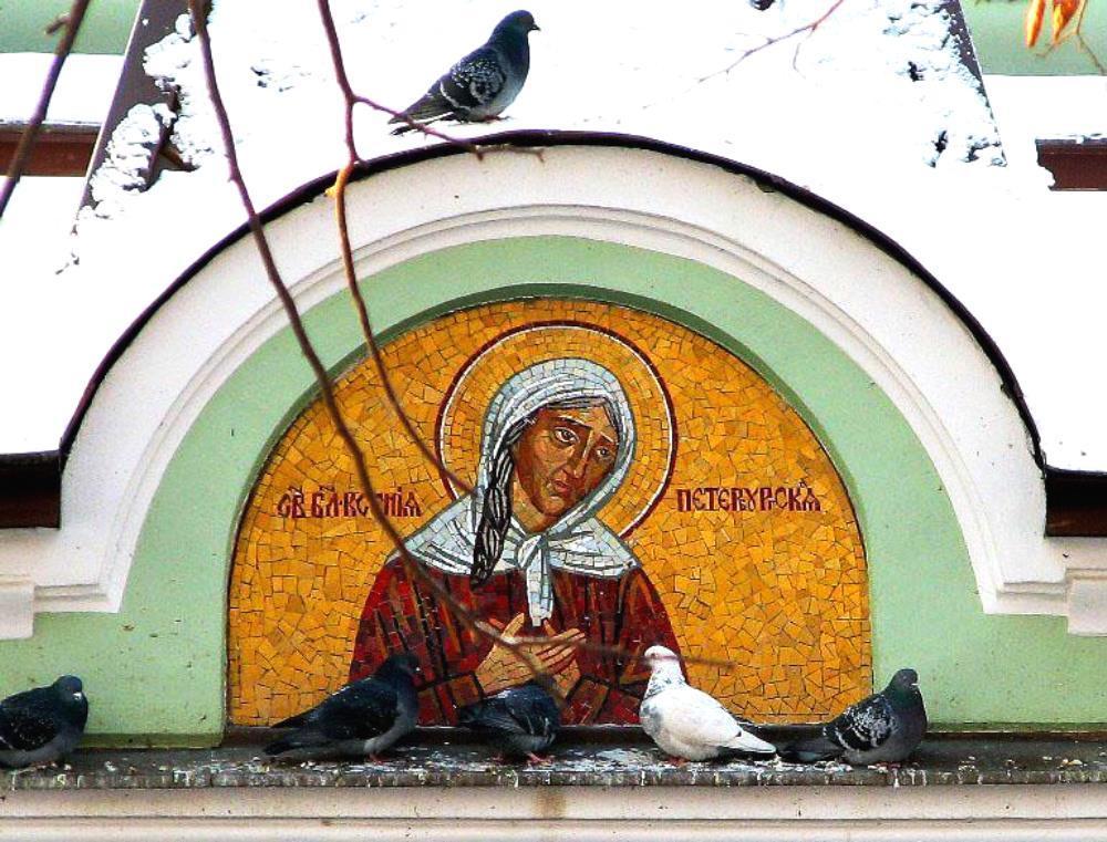 VIATA SFINTEI CUVIOASE XENIA (video)/ RUGACIUNEA Preasfintitului Macarie (audio + text) PENTRU IZBAVIREA SI MANGAIEREA IN DEPRESIE SI IN TULBURARILE MINTII SAU INIMII catre Sfintele XENIA din Sankt Petersburg (24 ianuarie), MATRONA de la Moscova si MARIA din Gatcina (26 ianuarie)