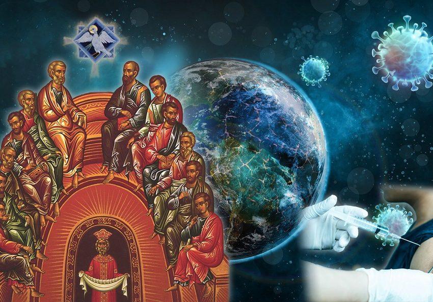 """GHERON EFTIMIE DIN KAPSALA (Sfântul Munte): <i>""""Sub pretextul sănătății ne este desființată libertatea. După frica virusului, a venit TERORISMUL DIN PRICINA VACCINĂRII OBLIGATORII. Situația de astăzi pregătește și prevestește epoca lui Antihrist""""</i>"""