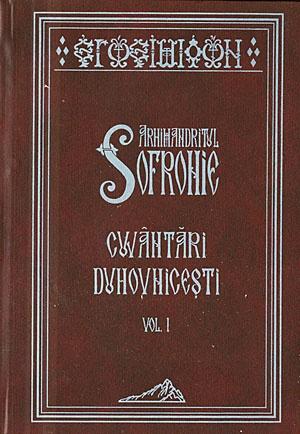 Parintele Sofronie despre RATACIRILE ACADEMISMULUI TEOLOGIC si TEOLOGIA VIETII FARA DE PACAT