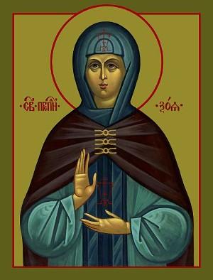 Sfintii Cuviosi Martinian si Zoe – OCROTITORII CELOR CARE SE LUPTA IMPOTRIVA DESFRANARII