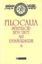 filocalia-9.jpg