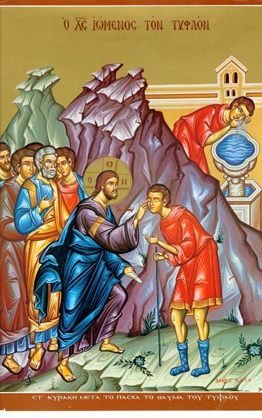 Predica parintelui Cleopa la Duminica Orbului