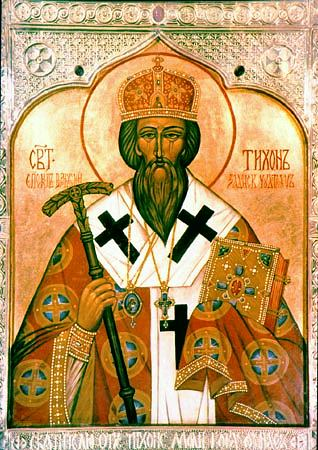 Sf. Tihon din Zadonsk: ADEVARATII SI FALSII CRESTINI